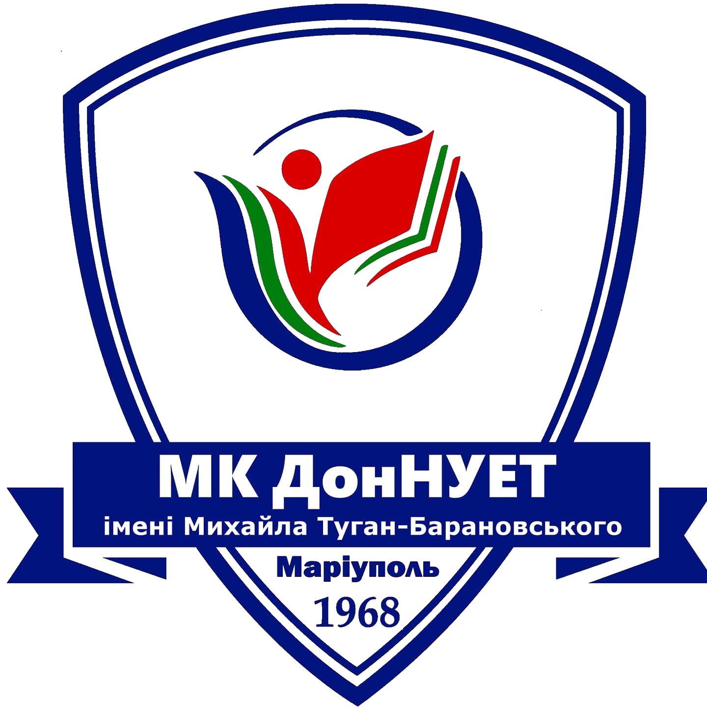 Маріупольський коледж ДонНУЕТ